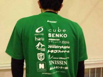 wakisaka_b.jpg